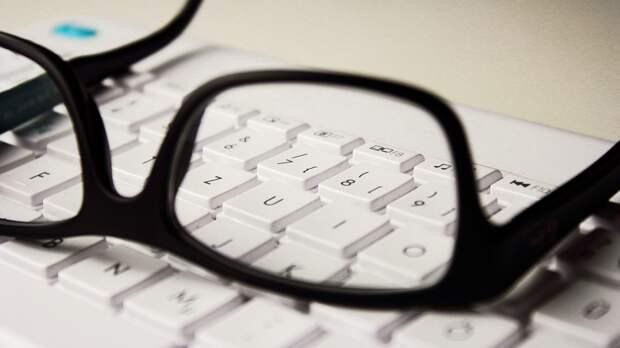 2 дня осталось до завершения приема заявок на обучение цифровым профессиям в Удмуртии