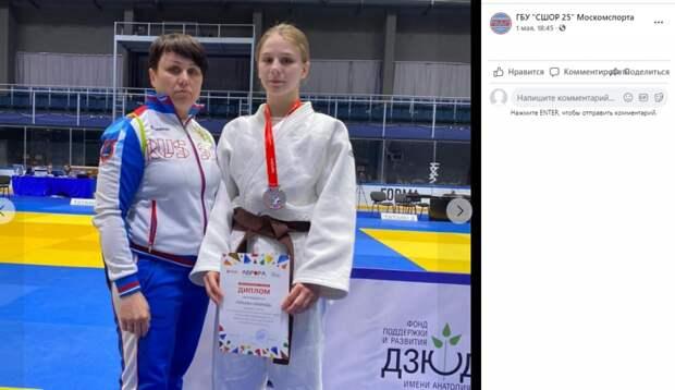 Дзюдоистка из Савеловского взяла серебро на Всероссийском соревновании