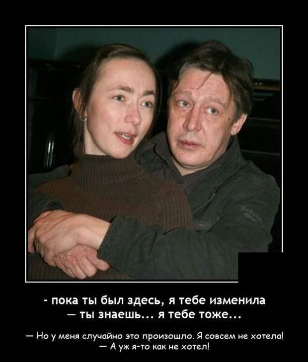 Демотиватор про Ефремова
