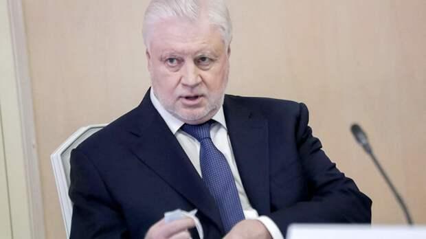 Миронов избран председателем партии «Справедливая Россия — За правду»