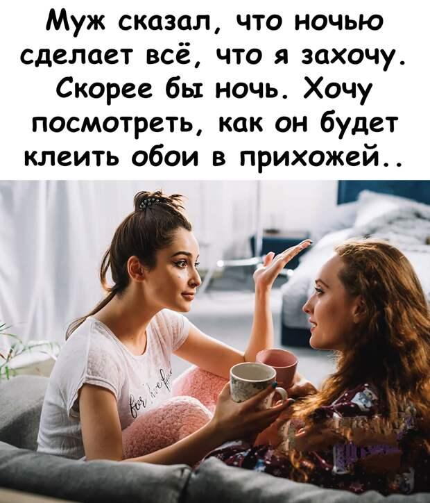 Мужика спрашивают: - Ты че такой грустный?...