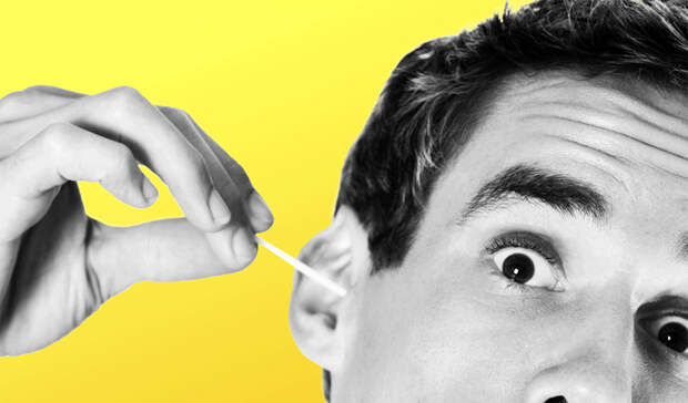 Как выглядит чистка ушей с точки зрения науки