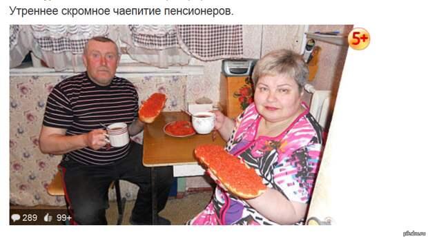 В ПФР рассказали о повышении пенсий россиян
