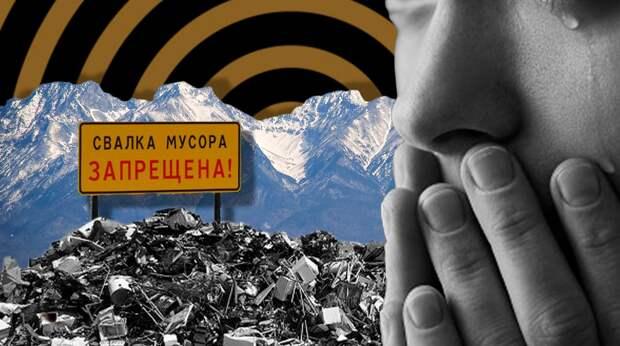 Бурятский Куштау. Федералы не спешат спасать сибирский национальный парк