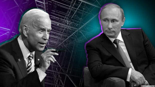 Расширенная встреча саммита Путина и Байдена пройдет в закрытом режиме