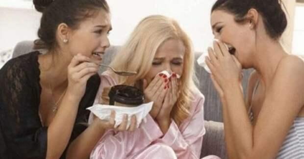 три подруги плачут