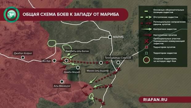 Битва за Мариб. 09-15.03.2021