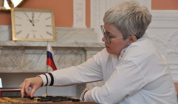 Жители Уфы смогут сыграть вшашки счемпионкой мира Тамарой Тансыккужиной