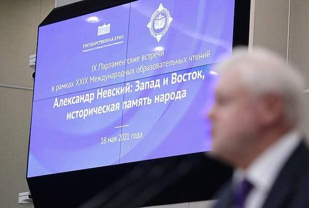 """""""Народосбережение или смерть"""": Патриарший наказ русским законодателям"""