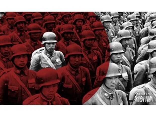 COVID как оружие. Китайцы возмущены сотрудничеством японских фашистов с США