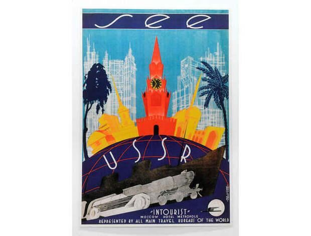 Что иностранным туристам разрешал смотреть Советский Союз.