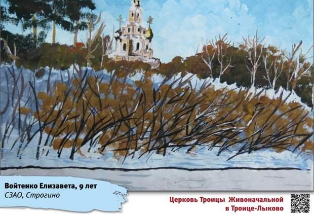 Художница из Строгина победила на городском конкурсе рисунков