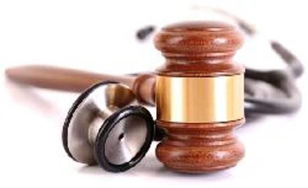 medical-law.jpg