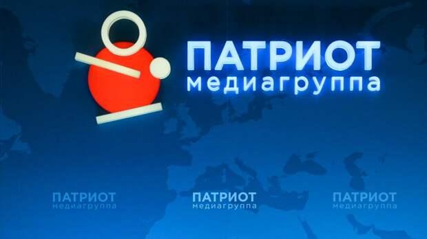 """Медиагруппа """"Патриот"""" анонсировала сотрудничество с каналом """"Правосудие"""""""