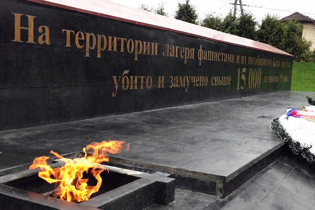 Рассекречены архивные документы о зверствах нацистов в Крыму