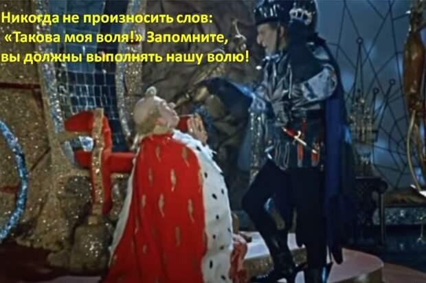 """кадр из художественного фильма: """"Королевство кривых зеркал"""""""