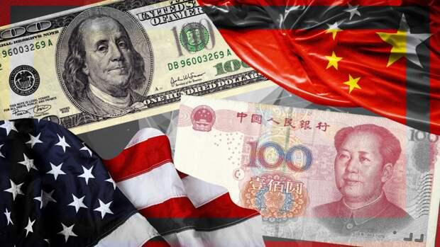 Китайский Центробанк рекордно укрепил юань к доллару