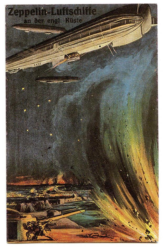 Германские цеппелины бомбят побережье Англии. Немецкая открытка выпуска 1914-1917 годов