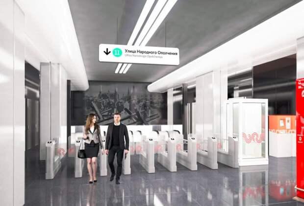 В Москве может появиться станция БКЛ «Народное ополчение» – Алексей Шапошников