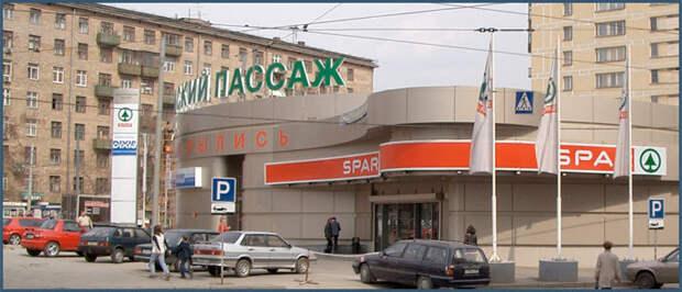 В Москве ищут желающих арендовать на Таганке помещение под магазин