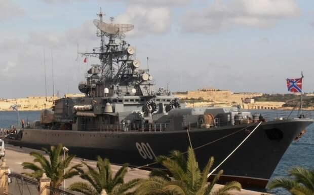 Штаты приказывают Кипру не пускать российские военные корабли