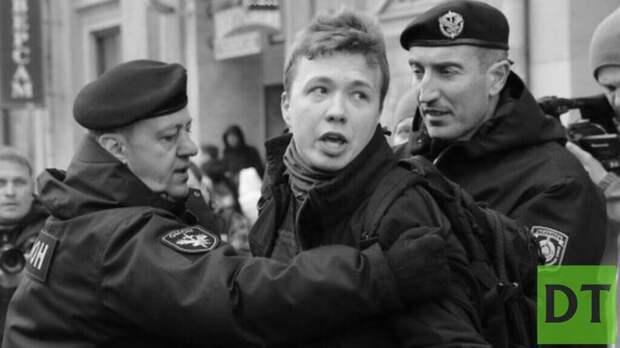 Генпрокуратура ДНР собирает материалы против Протасевича
