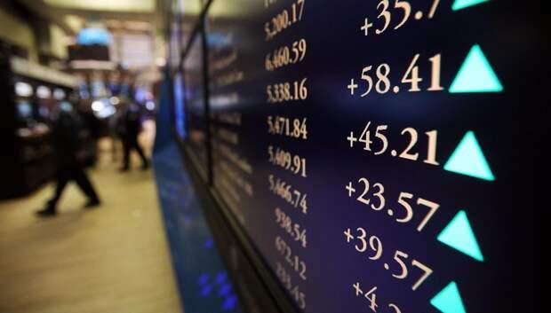 Индекс KASE в среду вырос на 0,29% до 3353,32