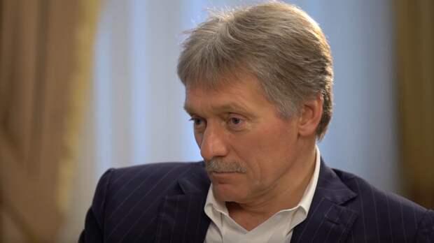 Пескову неизвестно место проведения встречи Путина и Байдена