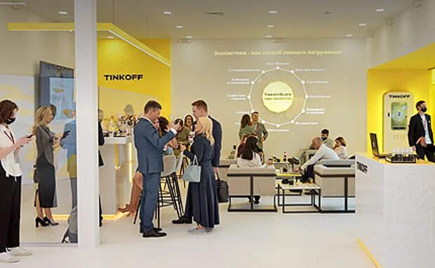 """""""Тинькофф"""" изучает ряд покупок, может и не возобновить дивиденды в 2022 году - глава банка"""