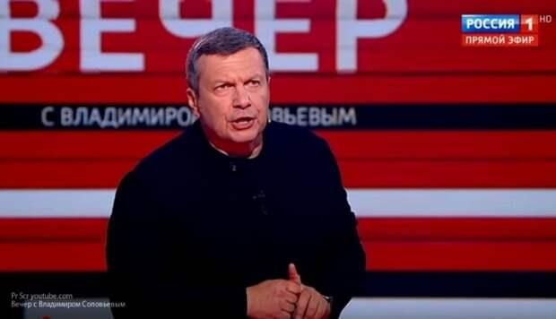 Соловьев рассказал, почему Россия не должна волноваться о продлении ДСНВ-III
