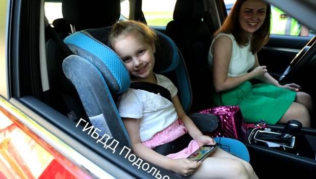 Сотрудники ГИБДД выявили двоих нарушителей правил перевозки детей в Подольске