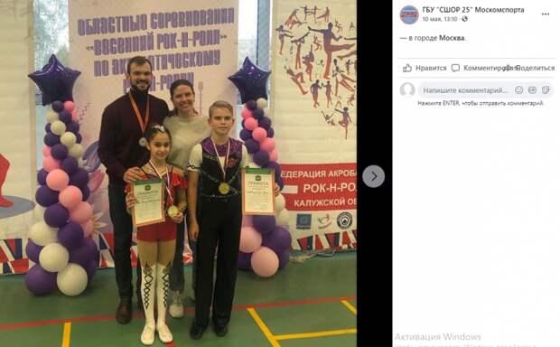 На соревнованиях по акробатическому рок-н-роллу спортсмены с Вятской взяли 10 медалей