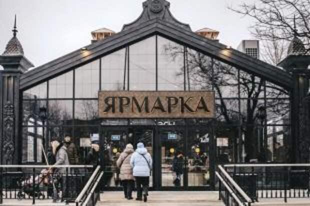 Гурманов ждут вКузьминках. Новая круглогодичная ярмарка открылась в Москве