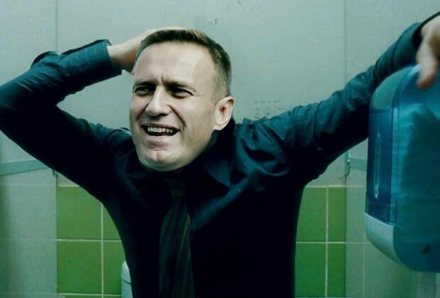 Спектакль окончен: навальнисты затихли, что с Навальным?