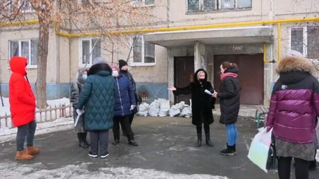 Новотройчане наняли управлять домом компанию изОрска