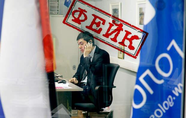 Выборы губернатора Краснодарского края – «Голос» пытался вбросить фейки