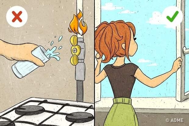 Что делать при утечке газа в квартире