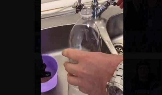 Московская лаборатория признала опасной ростовскую воду из-под крана
