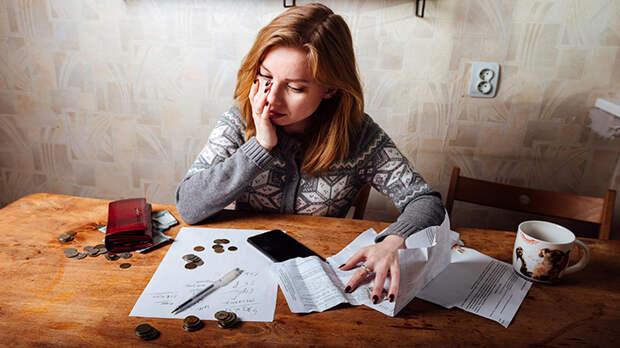 Долги за ЖКХ могут списать. У государства есть на это деньги