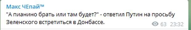 Владимир Зеленский предложил Владимиру Путину встретиться на Донбассе.