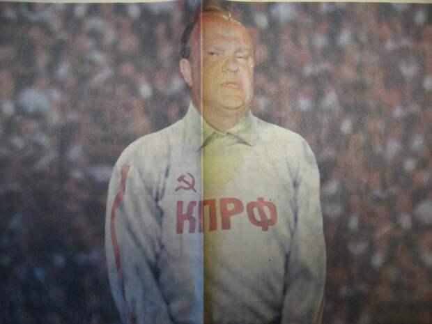 "Газета ""Не дай Бог!"" образца 1996 года"