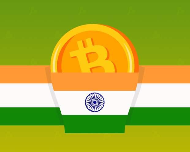 Мнение: запрет криптовалют в Индии — плохая идея