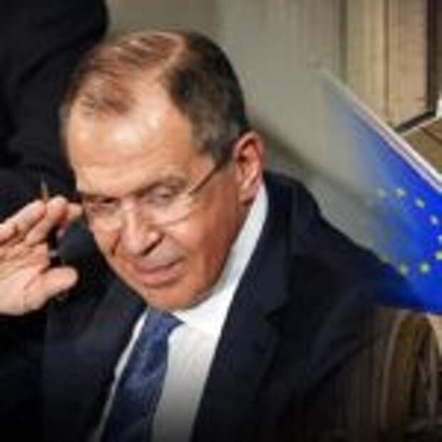 «Отношений не осталось уже»: Лавров пояснил уровень отношений России и Евросоюза