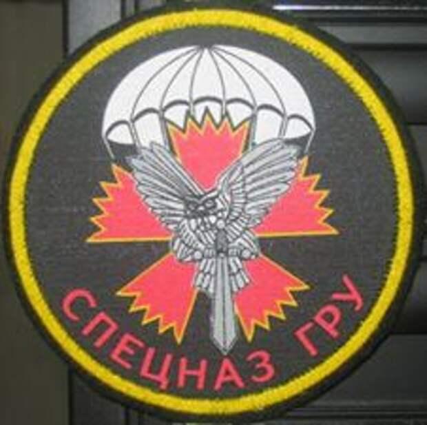На новой эмблеме украинской военной разведки сова пронзает мечом Россию