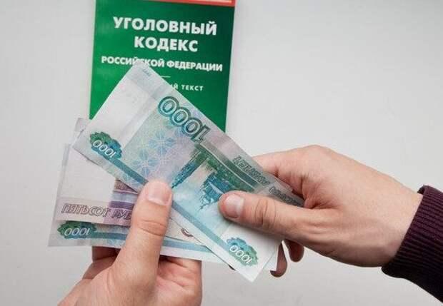В Генпрокуратуре назвали масштабы коррупции в России