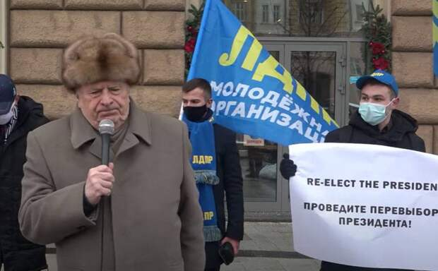 Жириновский: До Америки докатилась «американская весна», мы считаем, что Трамп прав