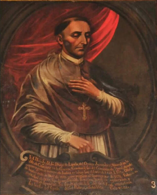 Диего де Ланда.