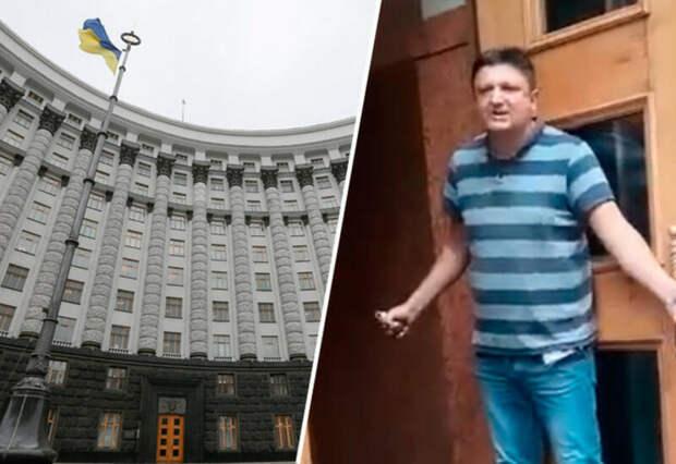 Бывший АТОшник ворвался в здание Кабинета министров Украины с гранатой в руках