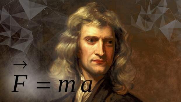 Стало известно, как будет выглядеть памятник Ньютону в Буграх