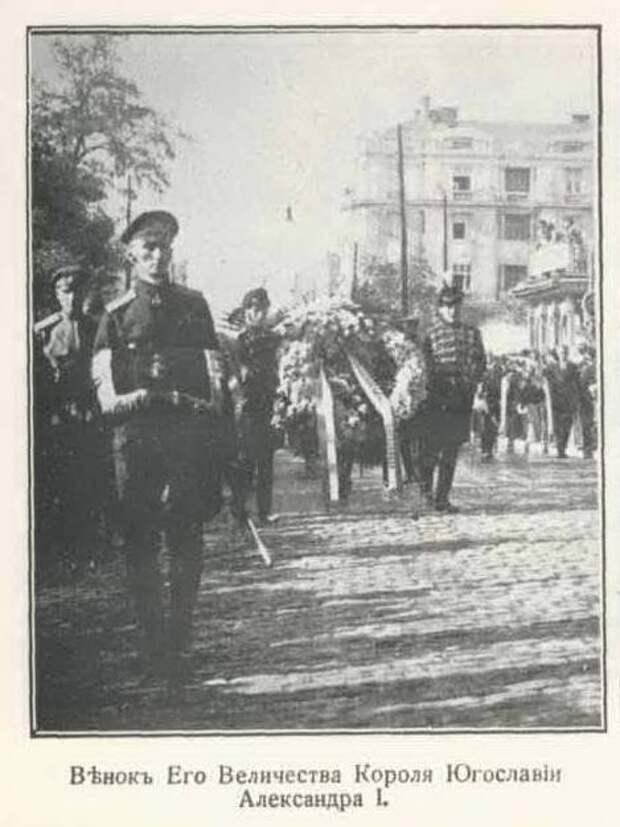 Первый и последний главком Русской крымской армии